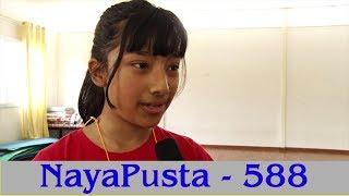 Relieving Stress | Girls in Hockey | NayaPusta - 588