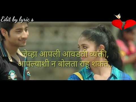 I love you images with quotes in marathi