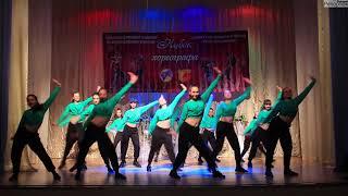 Образцовый коллектив студия современной хореографии ' Стиль жизни' - Зажигательные ритмы