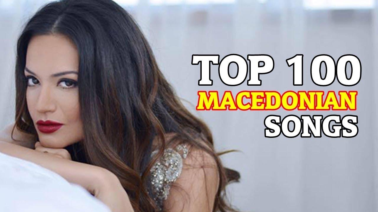 Top 100 Macedonian Songs // Топ 100 Македонски Песни