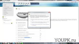 Как выбрать сетевой фильтр(Как выбрать сетевой фильтр Подробнее: http://youpk.ru/kak-vybrat-setevoj-filtr/, 2014-03-02T15:33:23.000Z)