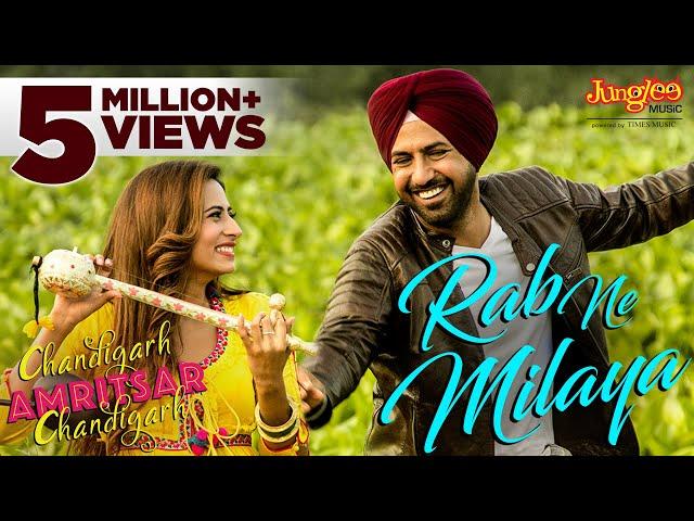 Rab Ne Milaya | Kamal Khan | Gippy Grewal | Sargun Mehta | Chandigarh Amritsar Chandigarh