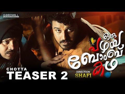 Oru Pazhaya Bomb Kadha Chotta Teaser 2 |...