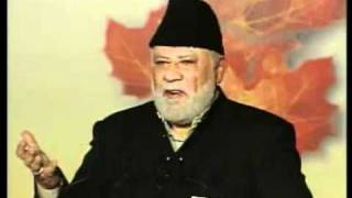 Islam - English_Urdu Speech - Allah as Our Protector Pt. 2_4