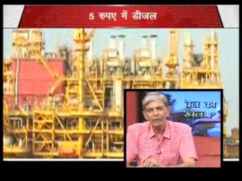 Surya Prakash Kapoor on Oil & Gas Reserves around Andaman Trench