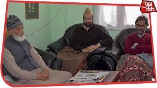 मोदी सरकार की बड़ी कार्रवाई, हटाई गई सभी 22 हुर्रियत नेताओं की सुरक्षा