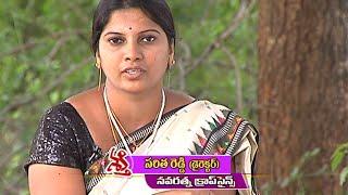 Sarita Reddy - Director of Navaratna Crop Science Pvt. Ltd.