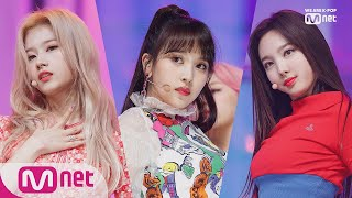 [TWICE - FANCY] Comeback Stage | M COUNTDOWN 190425 EP.616