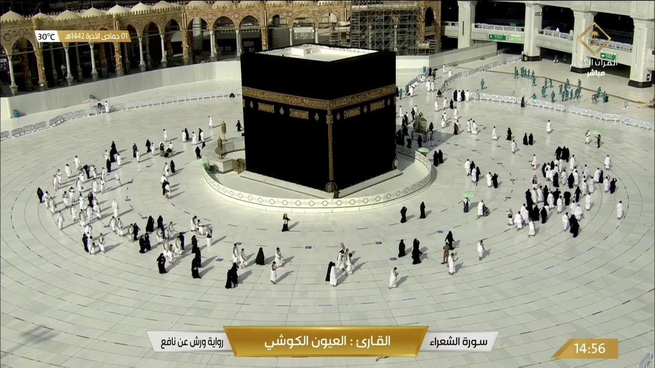Makkah Live Camera
