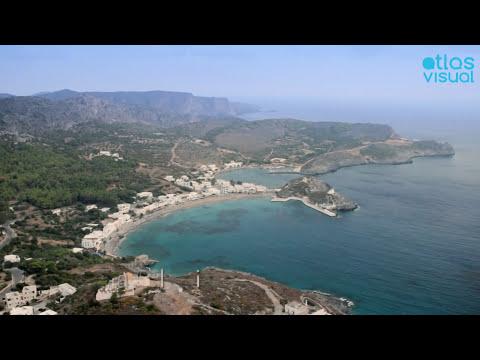 Kythira, Greece - Kapsali Harbor & Beach - AtlasVisual