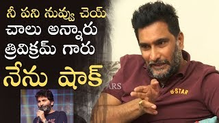Art Director Ravinder Reddy Shares An Unknown Incident With Director Trivikram