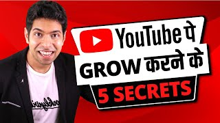 Top 5 Tips to Grow on YouTube | by Him eesh Madaan