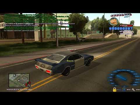 Խաղում ենք Հայերեն GTA SAMP #2/Xaxum Enq Hayeren GTA SAMP