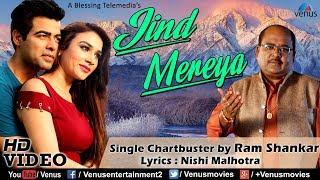 jind mereya full video song   ram shankar   new hindi songs 2017   bollywood romantic sad songs 2017
