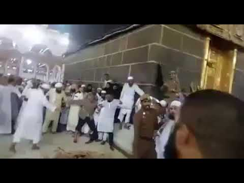 Blood coming from the ground in mecca at the day of ashura