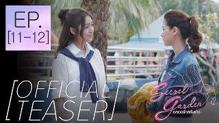 official-teaser-secret-garden-อลเวงรักสลับร่าง-ep-11-12