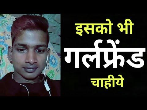 GUTKA BHAI KA BHAI    ROCKY SUPER STAR    VIGO VIDEO    VIRAL BOY   