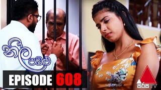 Neela Pabalu - Episode 608 | 30th October 2020 | Sirasa TV Thumbnail