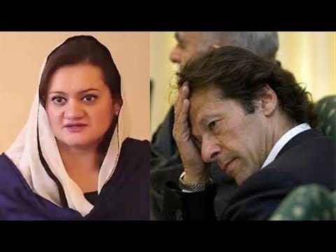 JIT Report Is Not Supreme Court Decision, Maryam Aurangzeb - 18 July 2017