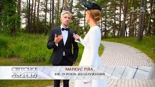 Латвійський співак Маркус Ріва готується втретє штурмувати Євробачення