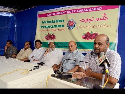 Khalid Ahmed Secretary, Bait-ul-Yateem under Dar-ul-Aman Trust presenting the Annual report