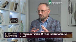 Чи вдалось Україні відійти від впливу Росії? Наміри Росії щодо України | Роман Безсмертний
