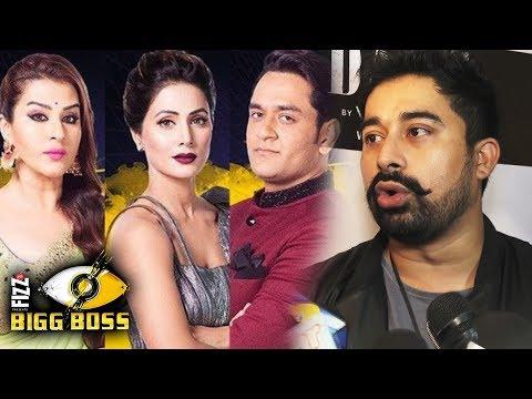 Rannvijay Singh Reaction On Bigg Boss 11 WINNER | Shilpa, Hina, Vikas