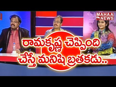 Doctors Object Veeramachaneni Rama Krishna Diet Programs #5 | Mahaa News