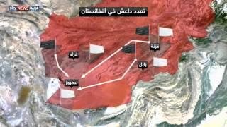 داعش يمد نفوذه في أراضي