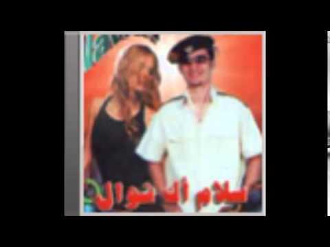 Morad Salam & Nawal 2007