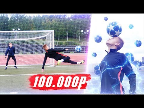 видео: ВЫПОЛНИ ВСЕ ЗАДАНИЯ И ПОЛУЧИШЬ 100,000 РУБЛЕЙ! КРАП #3