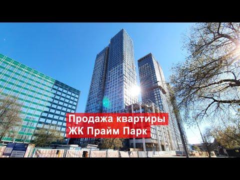 Продажа 2-комн. квартиры 62м² в ЖК Прайм Парк | Метро Динамо