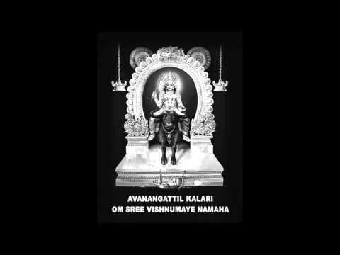 Vishnumaya songs - Sanithanam divaya sanithanam (Avanangattilkalari)