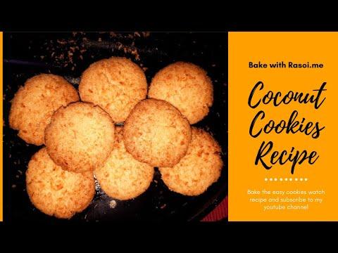 कोकोनट कूकीज  रेसिपी | Egg less Coconut Cookies Recipe | Coconut cookies Recipe Rasoi.me
