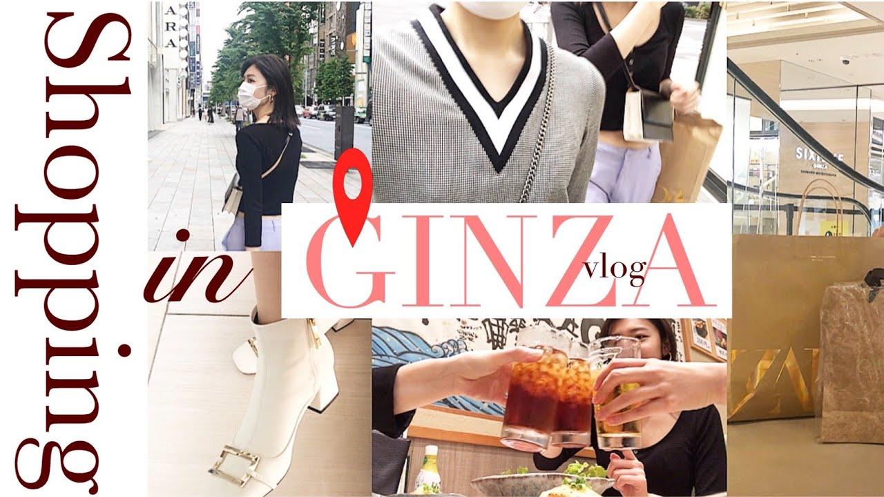 【vlog】家族と銀座でお買い物❤️ZARAとCA4LAの購入品紹介あり💁♀️✨