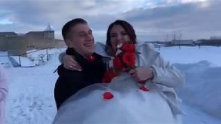 Свадьба Анны и Сергея