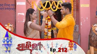 Savitri | Full Ep 212 | 12th Mar 2019 | Odia Serial - TarangTV