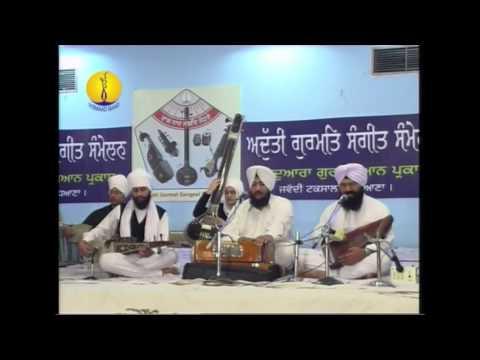 Adutti Gurmat Sangeet Samellan 2007 : Prof Kanwardeep Singh Ji