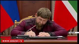Рамзан Кадыров учредил грант для НКО