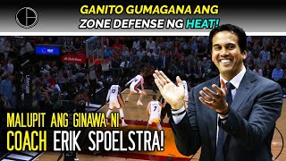 MALUPIT NA ZONE DEFENSE ni Coach Spo at MIAMI HEAT