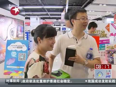 Xbox One China Launch