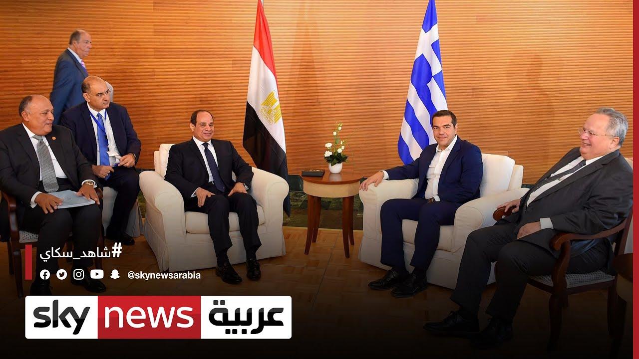 مباحثات مصرية يونانية في القاهرة اليوم حول عدة قضايا  - نشر قبل 52 دقيقة