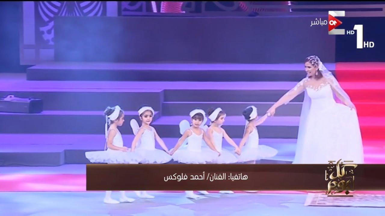 """كل يوم - حفل زفاف أحمد فلوكس وهنا شيحا""""بفستان الفرح"""" في حضور الرئيس السيسي"""
