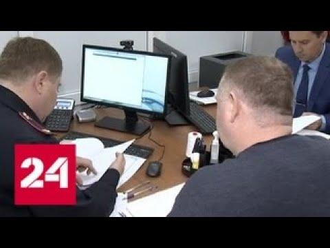 В Ростовской области открылось еще одно отделение выдачи паспортов жителям Донецка - Россия 24