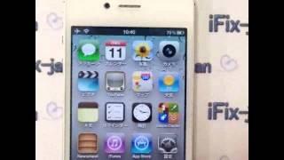 iphone4s wifi 接続できない 修理後の動画