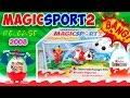 Magic Sport 2 Kinder Surprise Set 2008 // Раритетный набор 2008 г. MagicSport 2