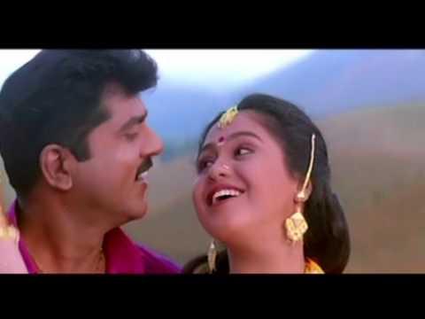 Chalakku Chalakku | Suryavamsam| Tamil Video Song| Sarath Kumar | Devanani | S A Rajkumar