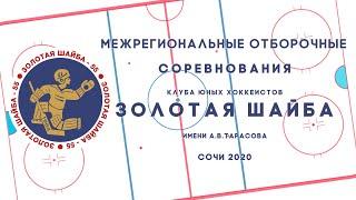 20.03.20  ЯРОСЛАВИЧ   -    СОЮЗ