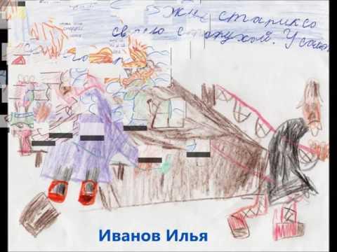 Иллюстрирование Сказки о рыбаке и рыбке А.С.Пушкина