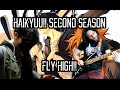 FLY HIGH!! - Haikyuu!! OP 【Band Cover】|| jparecki95 & Aruvn